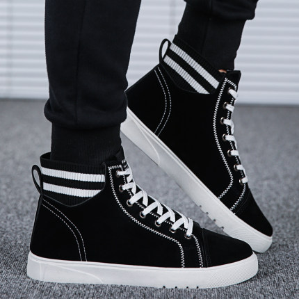 Men Casual Sports Trendy High Top Sneakers