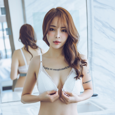 Women Sexy Lace Rimless Front Buckle Beauty Back Underwear