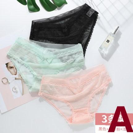 Women Cotton Soft Mid Waist Seamless Underwear