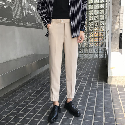 Men Casual Office Nine Points Straight Pants