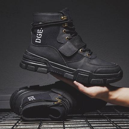 Men High-top Trend Casual Canvas Short Boots