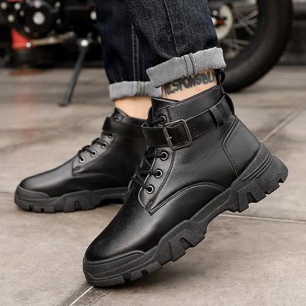 Men Casual Round Head Flat Heel High-top Boots