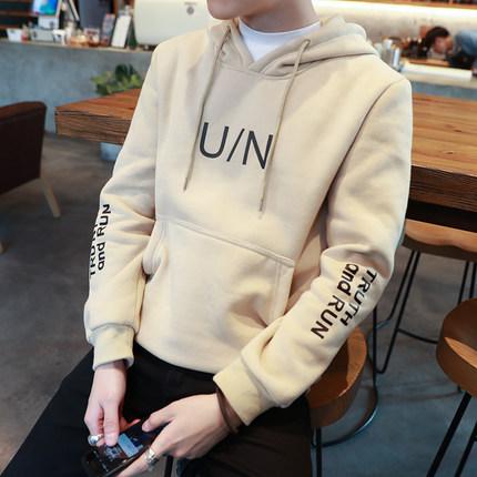 UN Men's Winter Long-sleeved Hooded Jacket T