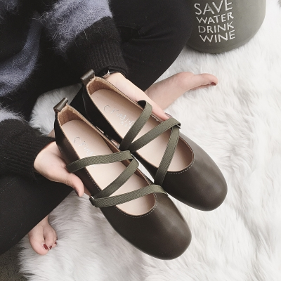 Women's Female PU Leather Round Head Ballet Shoes