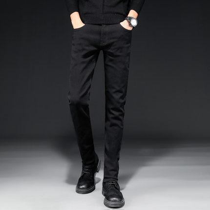 Men Clothing Casual Black Elastic Jeans