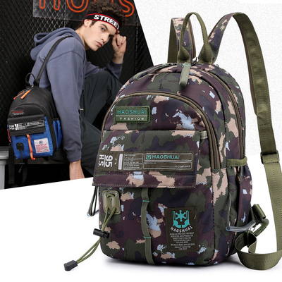 Men Mini Backpack Fashion Trend Short-distance Travel Bag