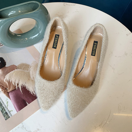 Women Professional Pointed Shallow Mouth High-heeled Shoes