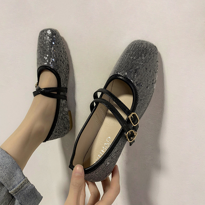 Women Sparkling Mermaid Square Head Shallow Mouth Flat Shoes