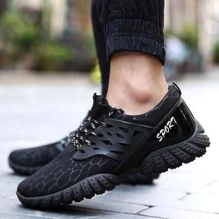 Men Leopard Spots Sports Shoes