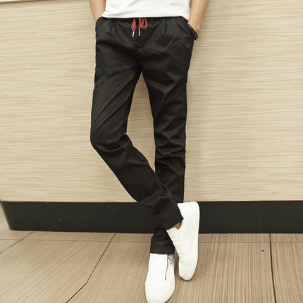 Men Casual Wist Elastic Harem Long Pants