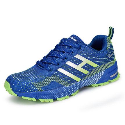 Men Mixed Color Design HI Breathable Sport Running Shoes